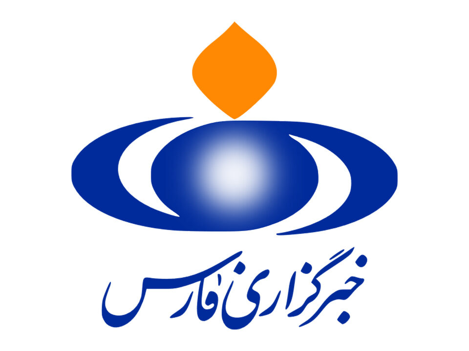 مصاحبه جلیل مشکاتی خبر گزاری فارس