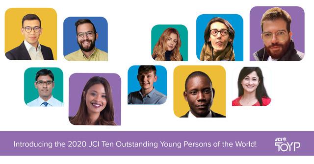 کمیته بین المللی جوانان